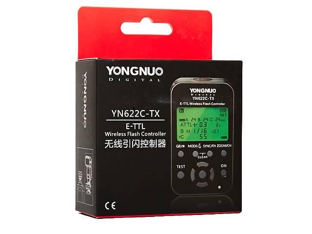 Контроллер (передатчик) Yongnuo YN622C-TX для Canon- объявление о продаже  в Запорожье