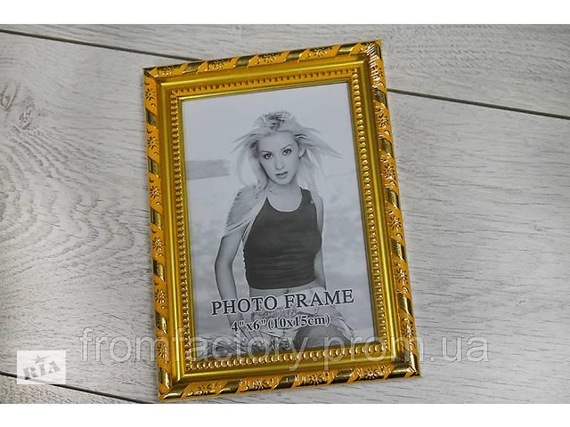 Рамка для фото #4 15х20см- объявление о продаже  в Харкові