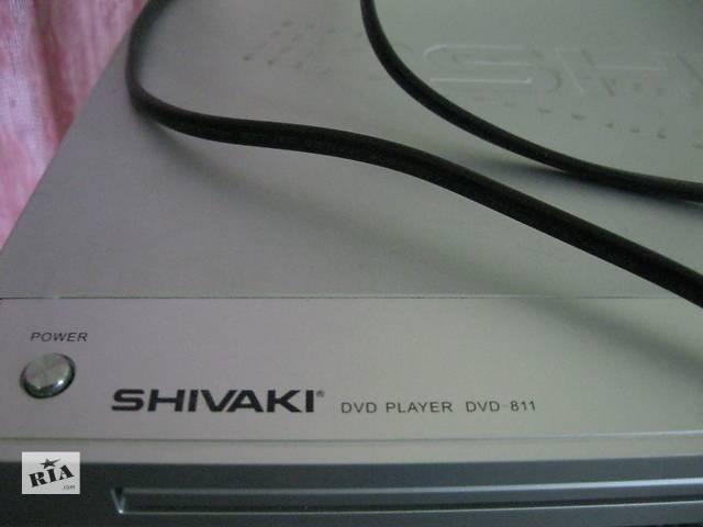 Продам плеер Shivaki DVD-811- объявление о продаже  в Киеве