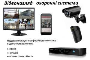 Новые Видеокамеры Hikvision