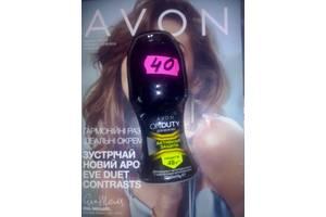 Средства ухода за кожей Avon