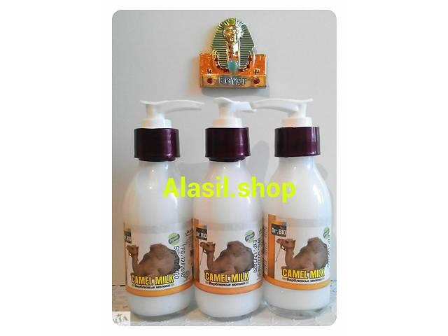 купить бу Крем верблюжье молоко для лица Dr BIO Египет 125ml в Киеве