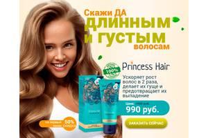 Средства ухода за волосами