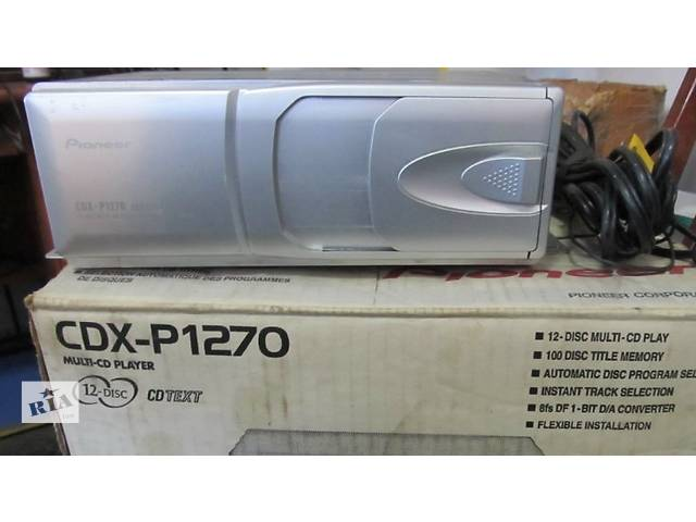 продам CD-чейнджер Pioneer CDX-P1270 на 12 дисков бу в Запорожье