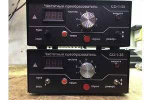 Частотний перетворювач СО-1-35 (частотники) на 5кВт 220В