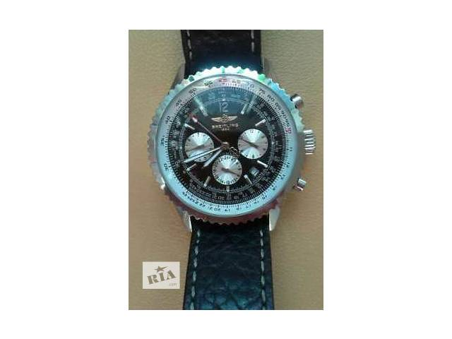 Часы Брайтлинг Navitimer- объявление о продаже  в Хмельницком