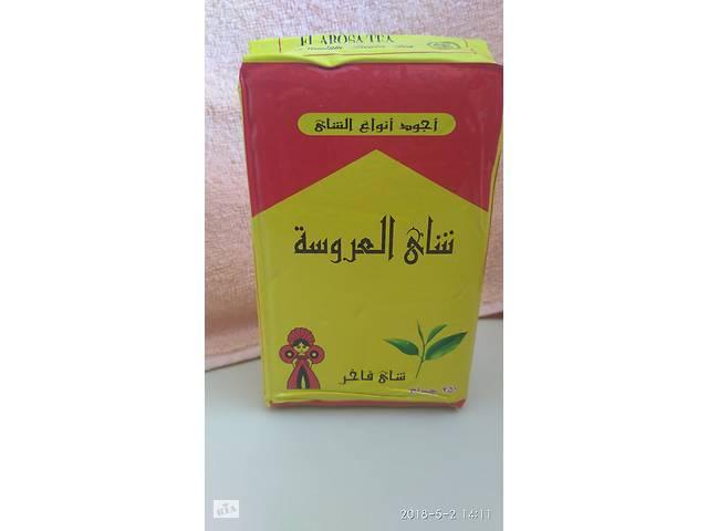 бу El arosa tea, чорний кенійський чай в Новограде-Волынском