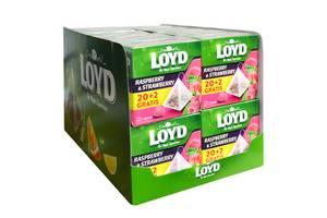 Чай в пакетиках пирамидках LOYD, малина и клубника, 2г*20 шт, 20 уп.