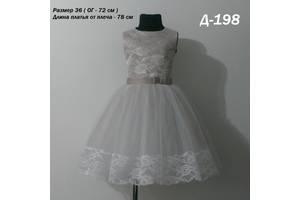 3612f6fb198e0c Шикарне ошатне плаття для дівчаток 5, 6, 7, 8, 9, 10 років - Дитячий ...