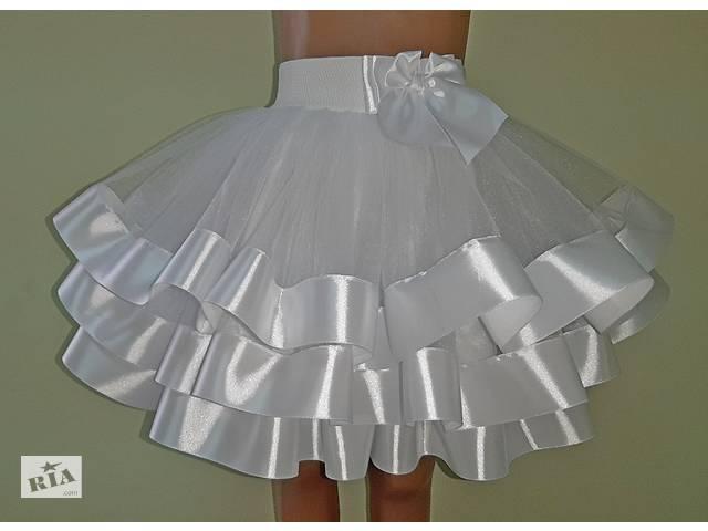 продам Детская пышная юбка из фатина, на резинке, модель № 91 бу в Хмельницком