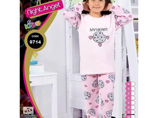 Дитячі піжами - Дитячий одяг в Харкові на RIA.com b012171eb71b5