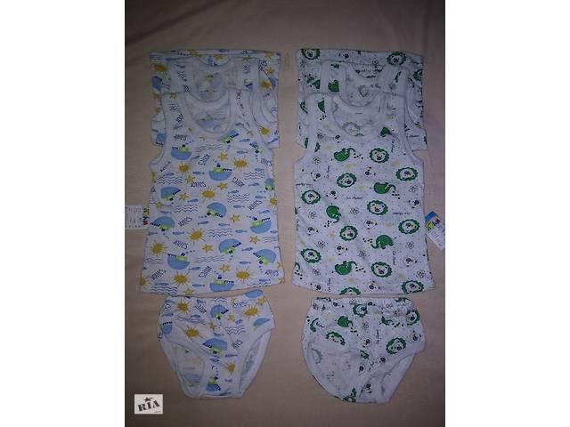 Детский комплект белья для девочек (майка+трусики)- объявление о продаже  в Нежине