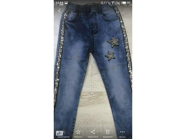 купить бу джинси для дівчинки. в Львове