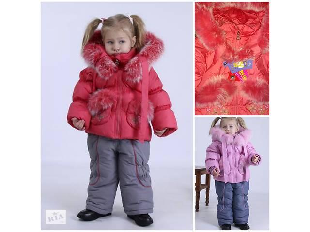Гарний зимовий костюм для дівчинки kiko кіко 80-104 - Дитячий одяг в ... ede0777f58d74