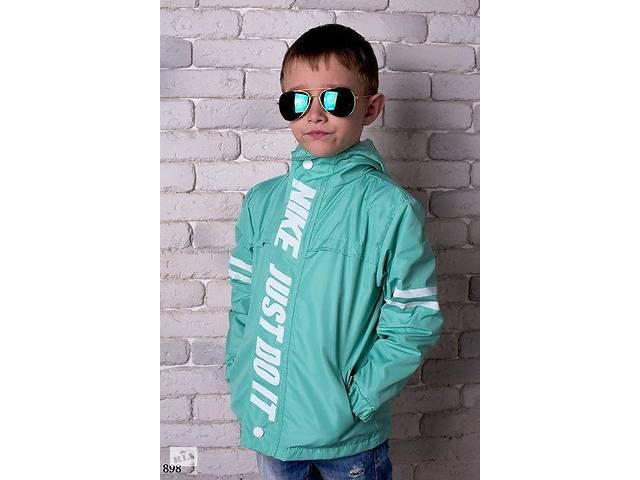 Куртка ветровка детская - Дитячий одяг в Запоріжжі на RIA.com f3d45a477c9cd