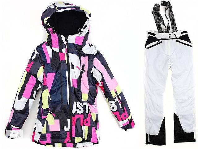 купить бу Лыжный костюм PINK-WHITE в Львове