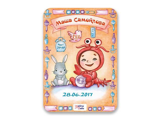 купить бу Метрика постер для новорожденных А3 формат Рак (FTMKA3RAK) в Киеве