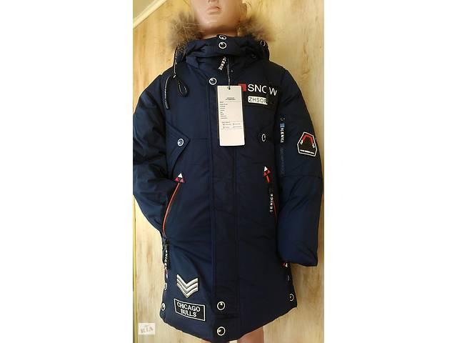 Модная зимняя куртка-пальто на мальчика 6-7 лет синий