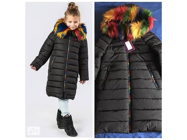 продам Модное зимнее пальто с мехом для девочки р. 116 - 164 9e368045b4fee