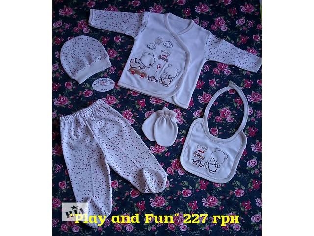 купить бу Модні костюмчики для малюків до 3 місяців (хлопчик дівчинка) в  Одесі bbc5ad3742e73