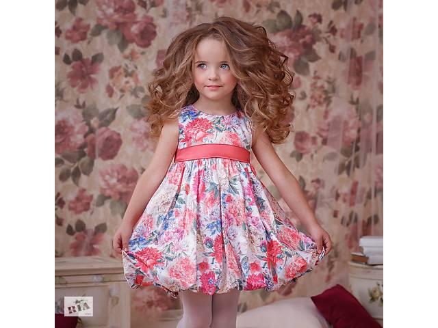 3507939d2303d2a Нарядное платье для девочки