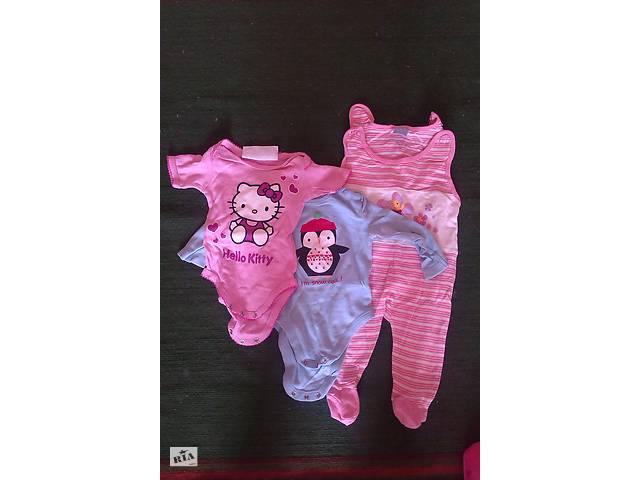 Одяг для новонароджених- объявление о продаже в Кам янському  (Дніпропетровській обл.) f6ea84e32eabb