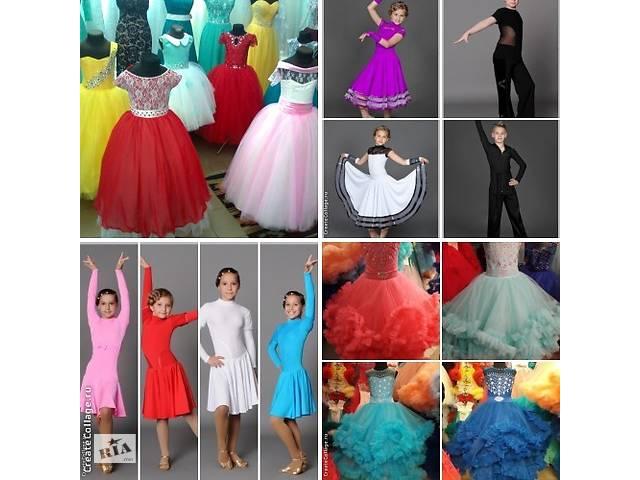Платья детские на выпускной,пышные,длинные и короткие в наличии.- объявление о продаже  в Киеве