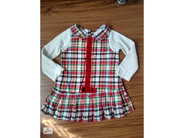 Цена снижена!!! Платье детское нарядное