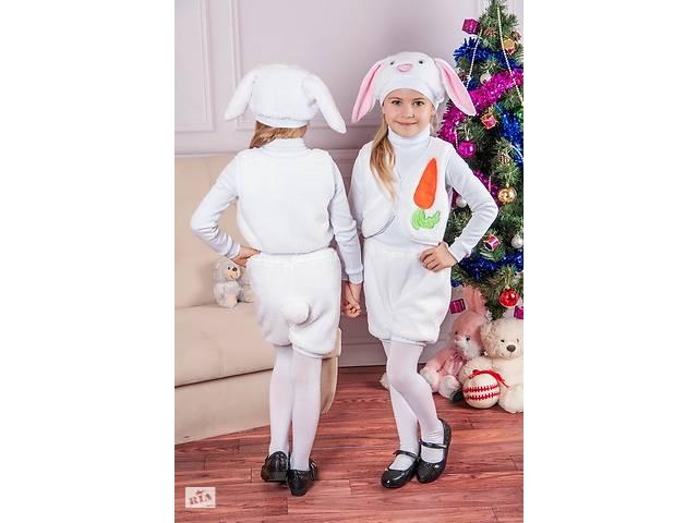 бу Прокат костюмів для дітей в Луцке