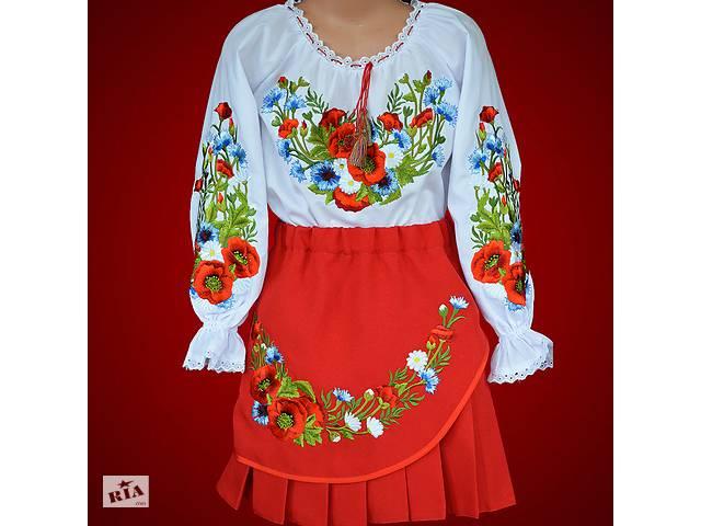 бу Вышитый костюм для девочки. Машинная вышивка. Вишитий костюм для дівчинки.  Машинна вишивка fdd78c7faf65d