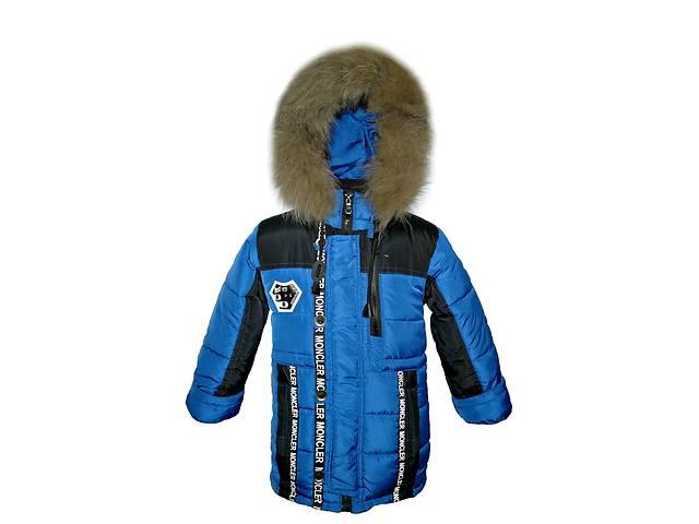 купить бу Зимова куртка на хлопчика 4 -11 років натуральне хутро в Харкові be0c44890de54