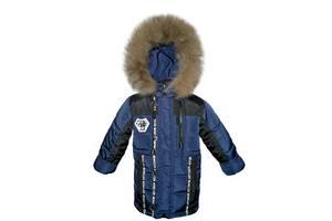 9255244c04ff8b Дитяча зимова куртка: купити нові і бу Зимові куртки дитячі недорого ...
