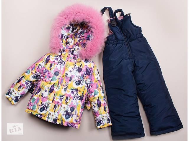 Зимняя курточка и полукомбинезон на рост 92,98,104,110- объявление о продаже  в Харькове
