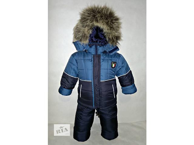 Зимний комбинезон на мальчика от 1,5 до 7 лет - Детская одежда в ... 5ba3df5b08d