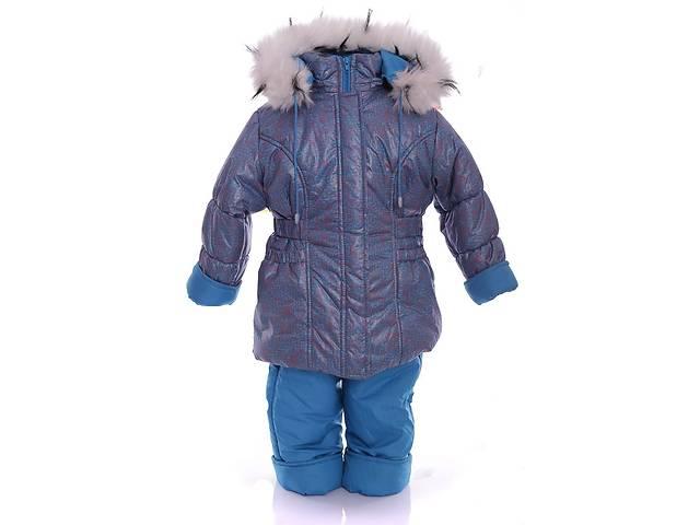 бу Зимний костюм для девочки Классика с рисунком голубой лабиринт в Одессе