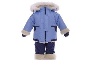Зимний костюм на сплошном меху голубой