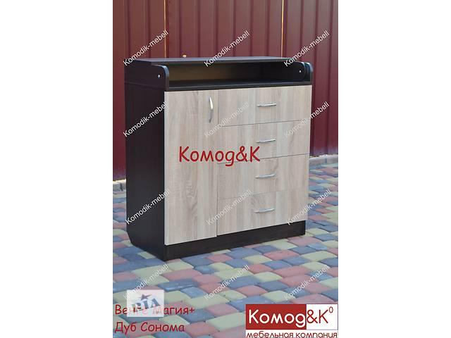 Комод-пеленатор 4+1 Венге Магия+ДУб Сонома- объявление о продаже  в Дружковке