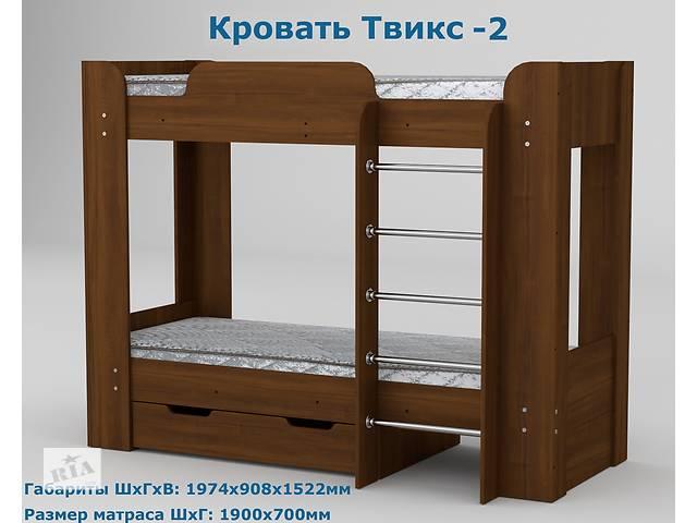 продам Кровать 2-х ярусная ТВИКС-2 бу в Киеве