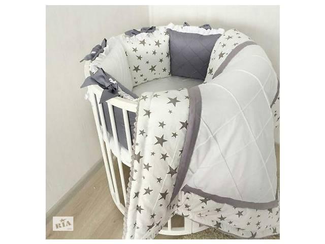 бу Овальная \ круглая кроватка трансформер детская в Киеве