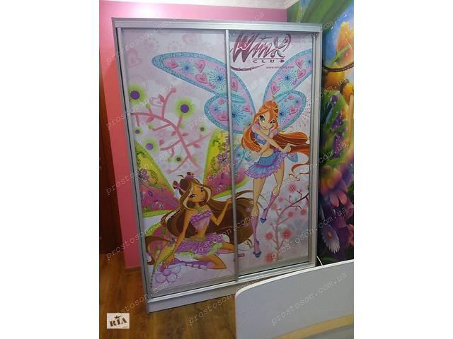 Шафа-купе в дитячу кімнату Вінкс- объявление о продаже  в Львові