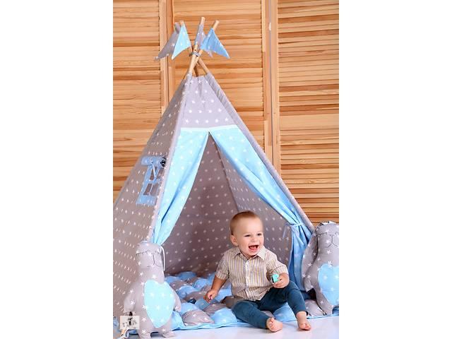 продам Вигвам Хатка комплект Бонбон Принц Синий с серым с подушками бу в Одессе