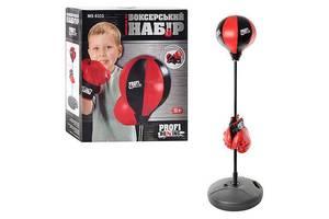 Детский боксёрский набор на стойке с перчатками MS 0333