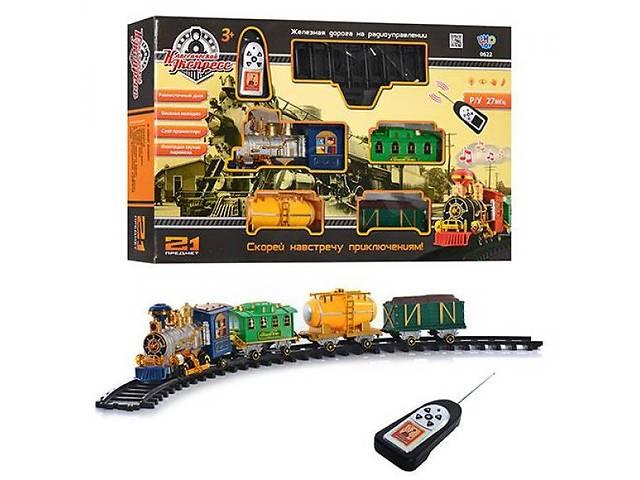 продам Дитяча залізниця 0622/40353 бу в Одесі