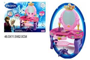 Детское трюмо Frozen 88018-01 со стульчиком