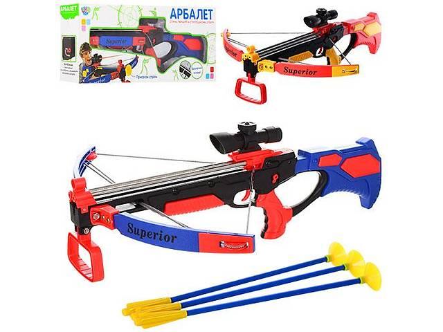 купить бу Детский арбалет для спортивной стрельбы Limo Toy ZY1908B в Одессе