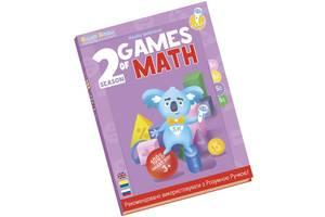 Интерактивная игрушка Smart Koala развивающая книга The Games of Math (Season 2) №2 (SKBGMS2)