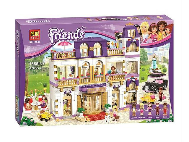 продам Конструктор Bela Friends 10547 Гранд-отель в Хартлейке (аналог LEGO 41101), 1585 деталей бу в Дубно