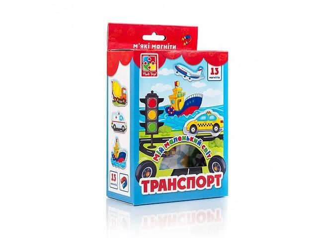 """бу Мой маленький мир на магнитах VT3106 ( """"Транспорт"""" VT3106-12 (укр)) в Одессе"""