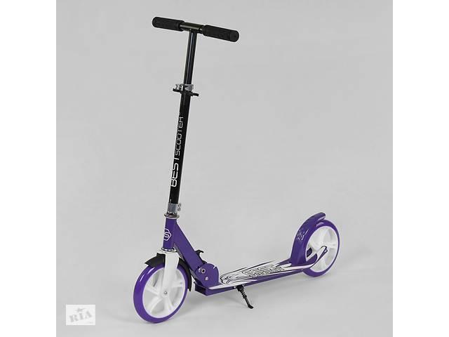 купить бу Самокат двухколесный Best Scooter 85344 Фиолетовый в Киеве