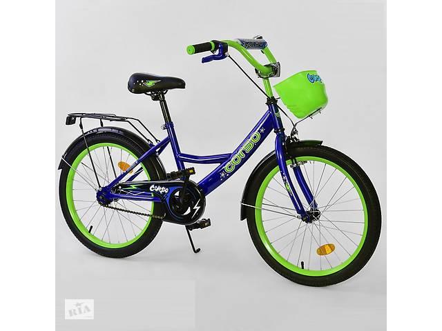 """продам Велосипед 20"""" дюймов 2-х колёсный G-20038 """"CORSO"""", ручной тормоз, звоночек, мягкое сидение бу в Дубно"""